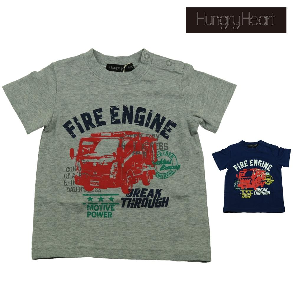 Hungry Heart (ハングリーハート) 日産NISSAN消防車Tシャツ 90cm~130cm S36777